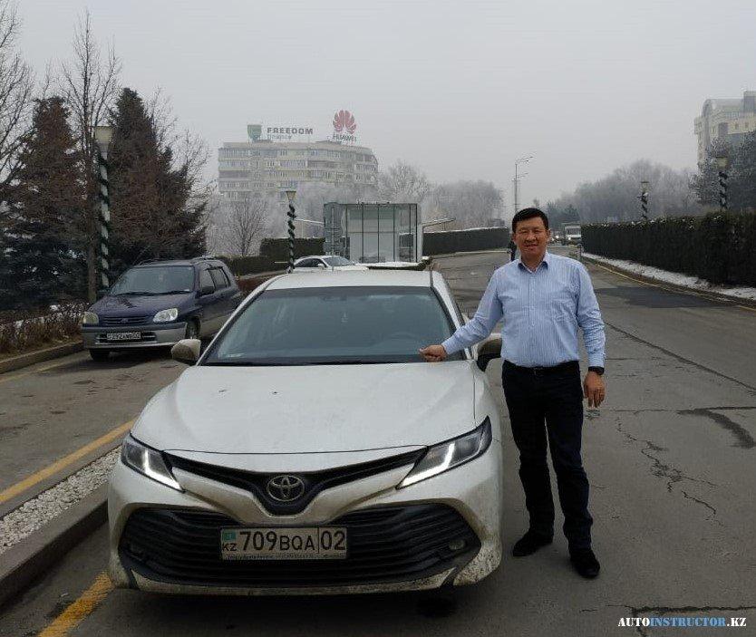 Максим - Toyota Camry 70