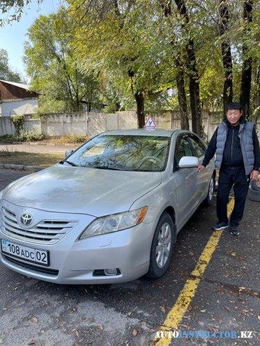 Павел Владимирович
